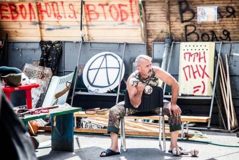 Kiev, Ukraine, July 2014  @www.godoberta.com